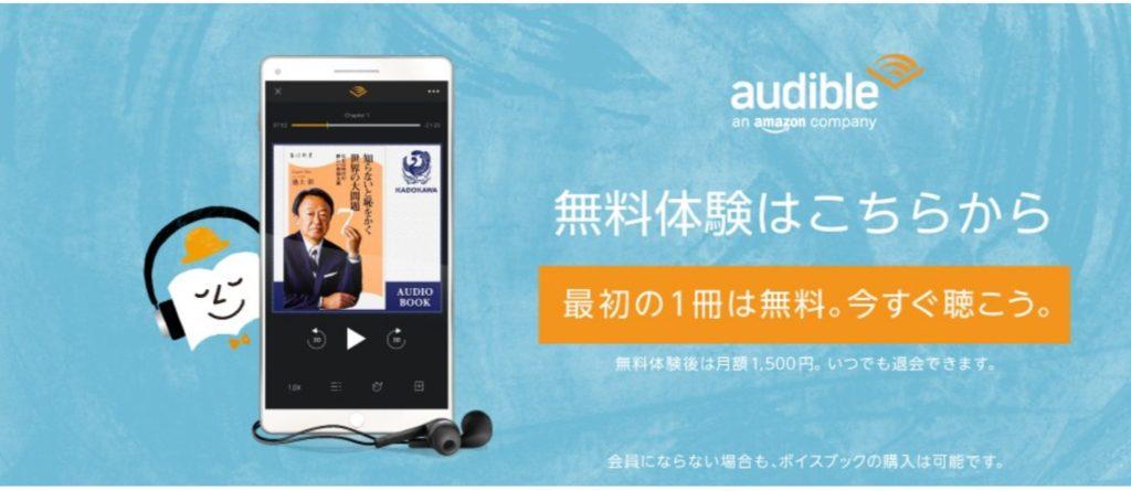 Amazonで高額な英語教材(TOEIC)を無料でゲット!: